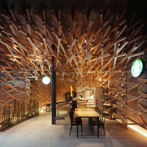 starbucks-dazaifu-japan-xl